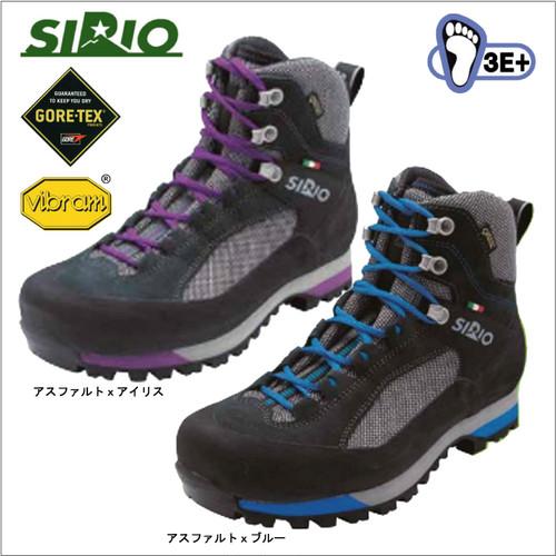 登山靴 ゴアテックス メンズ 幅広 防水【SIRIO】シリオ PF431 ライトトレック トレッキング シューズ