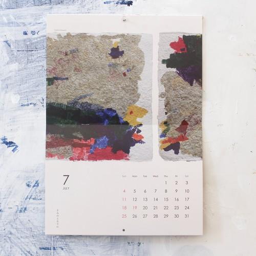 2021カレンダー/工房集オリジナル