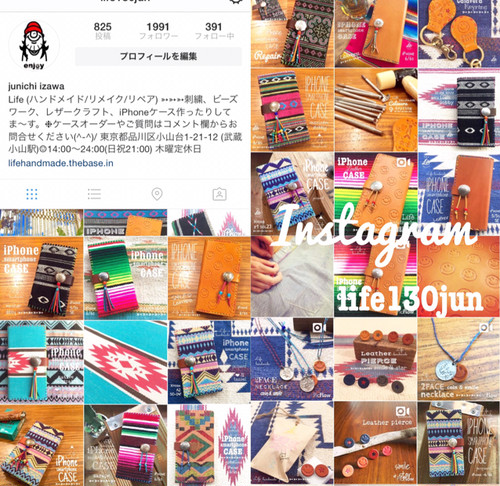 Instagram / life130jun