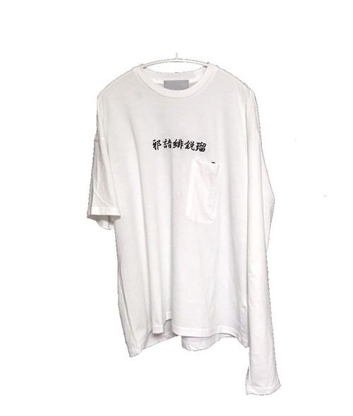 JEAN PIERRE T(kanji)