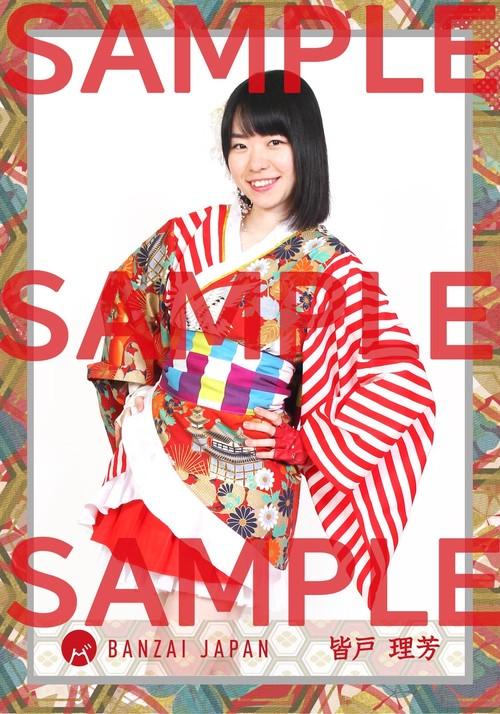 BANZAI JAPANメンバーオリジナルブロマイド 皆戸理芳 ver.001