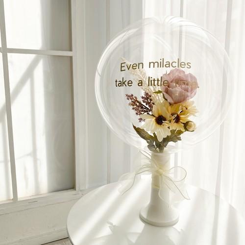Bubble bouquet-Amanda-