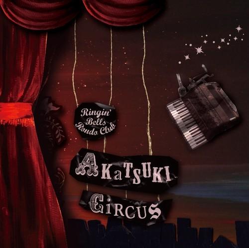 CD【AKaTSUKI CiRCUS】