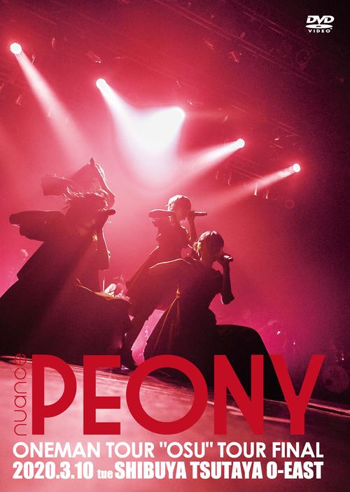 【DVD】2020.03.10 O-EAST ワンマンライブ『PEONY』
