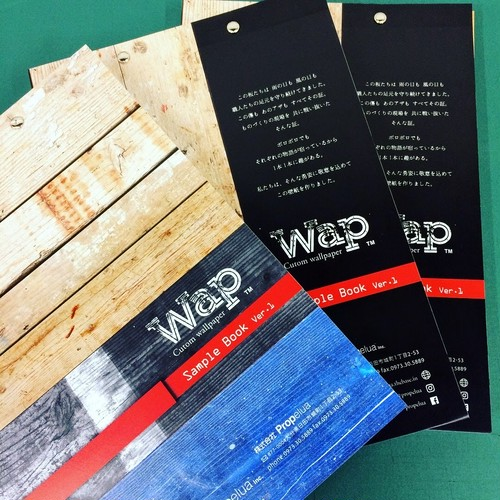 Wap Sample book Ver.1