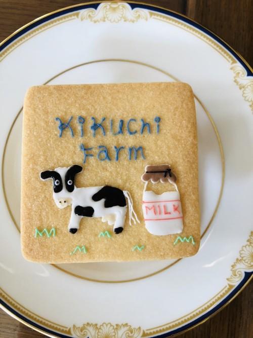 放牧牛のミルクアイスサンドクッキー5個入