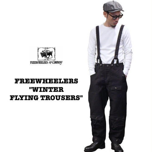 """""""WINTER FLYING TROUSERS"""" NAVY FREEWHEELERS/フリーホイーラーズ UNION SPECIAL OVERALLS #1932007"""