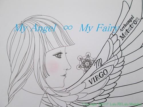 Archangel Metatron / VIRGO