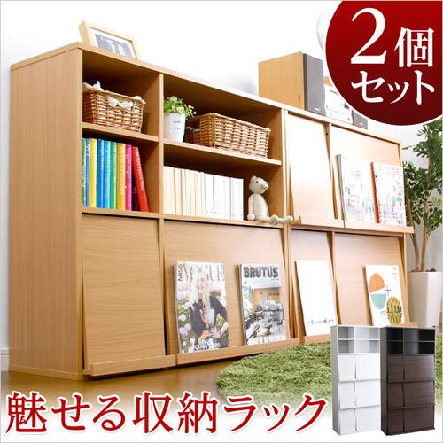 魅せて隠す収納!ディスプレイラック2個セット(本棚・リビング収納)|一人暮らし用のソファやテーブルが見つかるインテリア専門店KOZ|《GR-FR-2P》