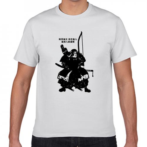 鎮西八郎為朝 平安 源氏 武将 豪傑 歴史人物Tシャツ006