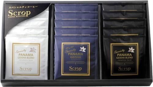 Scrop パナマ ゲイシャ3種 ドリップバッグ飲み比べセット