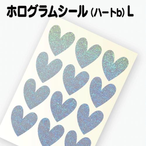 【ホログラム ハートシールB 】L(2.9cm×3.2cm)