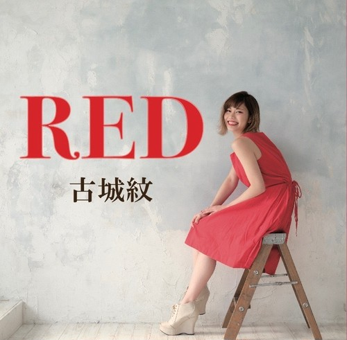 RED ver.1