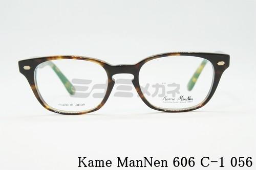 【正規取扱店】KameManNen(カメマンネン) 606 C-1 056 クラシカルフレーム ウエリントン セルロイド