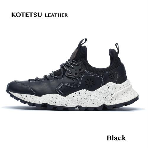 KOTETSU LEATHER  FM10-1-002