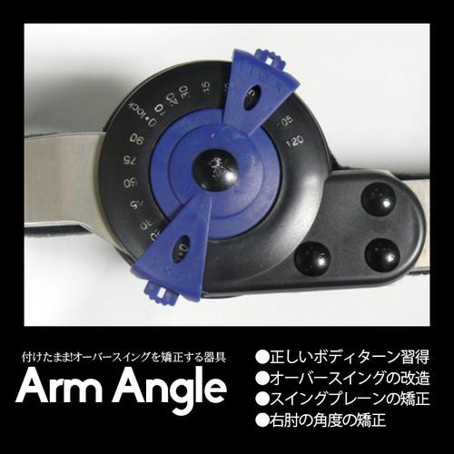 オーバースイングを矯正する器具「Arm Angle」