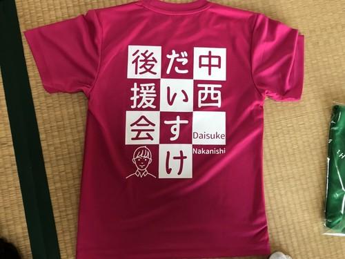 後援会Tシャツ(赤 SSサイズ)