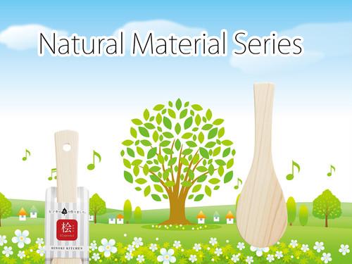 桧 ~Cypress~ しゃもじ 21.5cm HINOKI KITCHEN 日本製 ポストIN発送対応商品