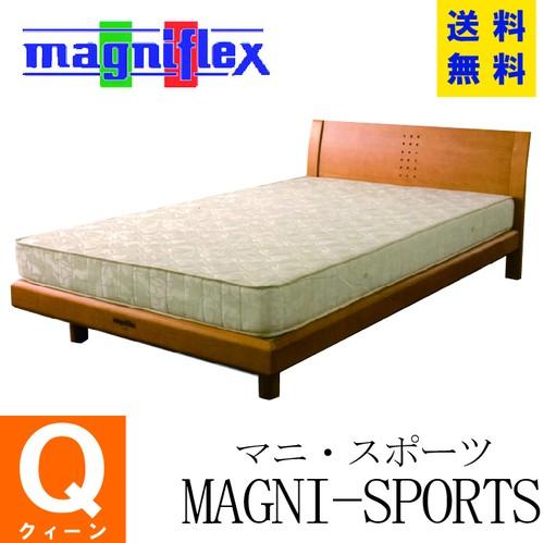 マニフレックス・ベッドマットレス マニ・スポーツ クィーン