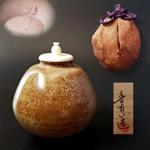茶道具 高取焼 茄子 茶入 高取喜恵 共箱 陶芸 工芸品 唐物 出物 高取八仙妻
