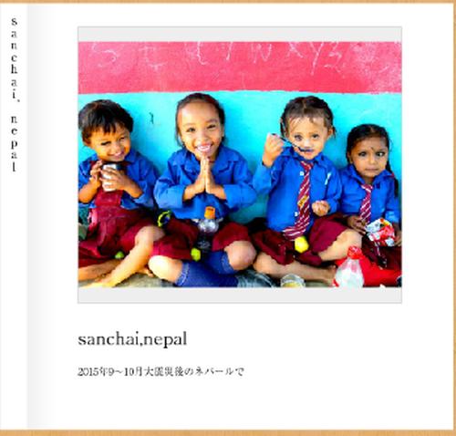 Sanchai Nepal