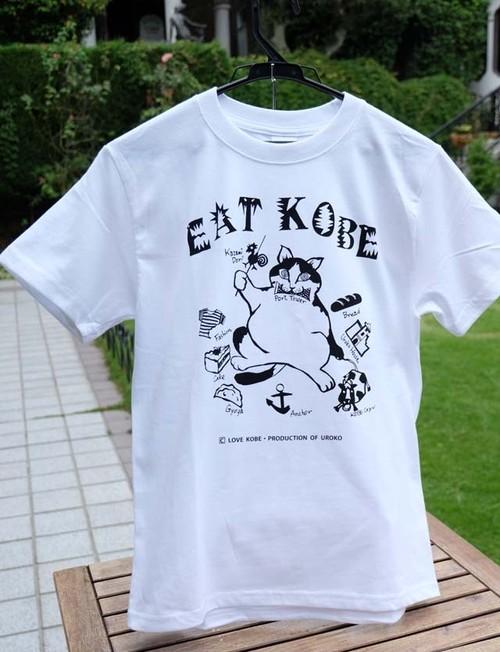 Tシャツ EAT KOBE キャット 黒
