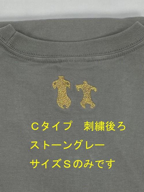 縄文 ロングTシャツ ワンポイントC★「刺繍後ろ」