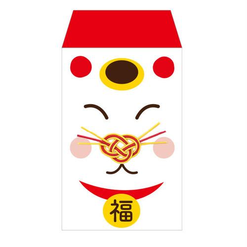 紙単衣オリジナル 福猫ポチ袋の作り方(ダウンロード版)