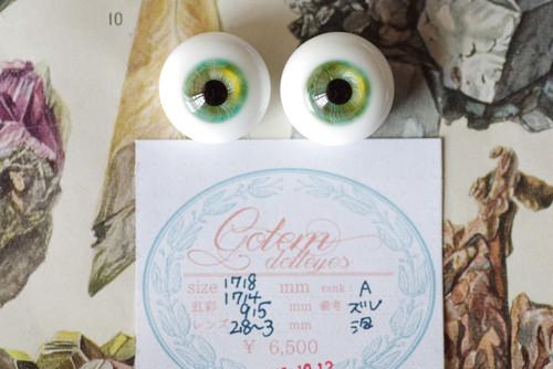 【A】《ヘーゼル》約17.8mm+17.4mm2096★泡あり★瞳孔ずれあり