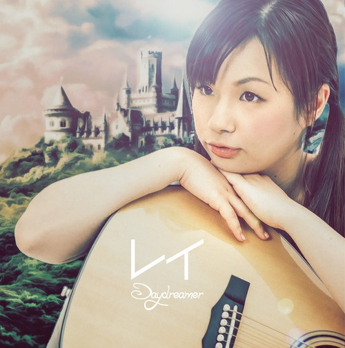 【アルバム】Daydreamer