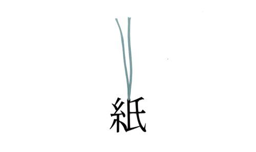 活字ブックマーカー(紙)