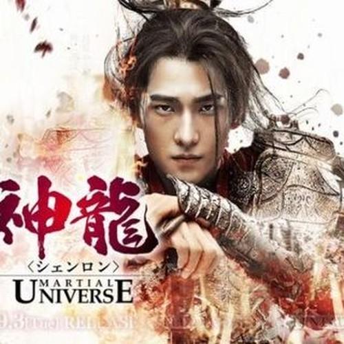 ☆中国ドラマ☆《神龍<シェンロン>-Martial Universe-》Blu-ray版 全60話 送料無料!