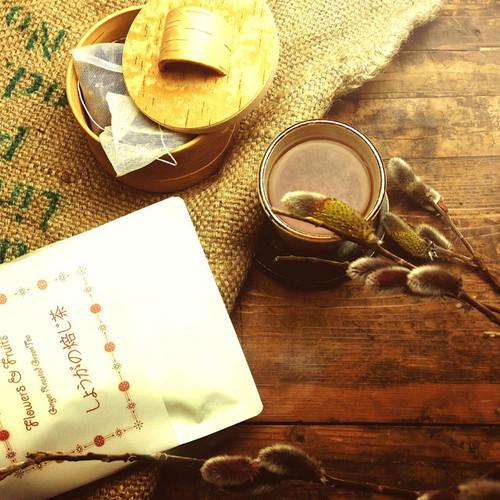 しょうがのほうじ茶 ティーバッグ 焙じ茶 日本茶 生姜 しょうがをブレンド