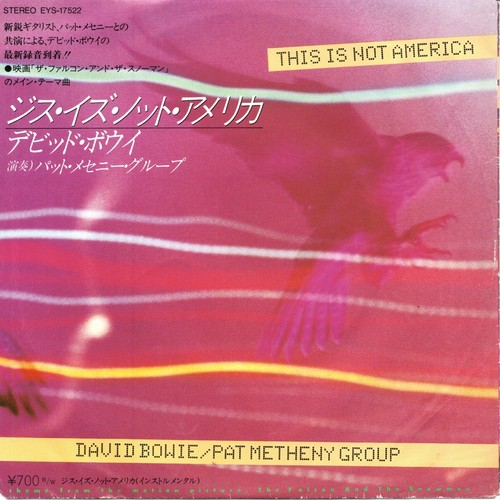 【7inch・国内盤】デイヴィッド・ボウイ / ジス・イズ・ノット・アメリカ