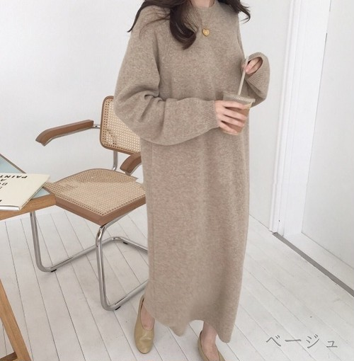 Crew neck knit simple long dress