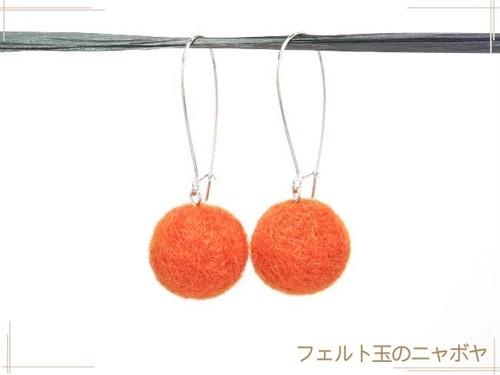キドニーフックのピアス オレンジ