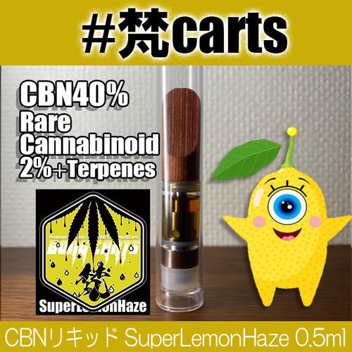 CBNリキッドカートリッジ BONG CARTS -SuperLemonHaze- 0.5ml CBN40%/Terpenes60%