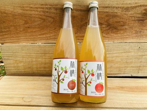 【6本入り】「秋映&ふじ」ストレートジュース飲み比べセット