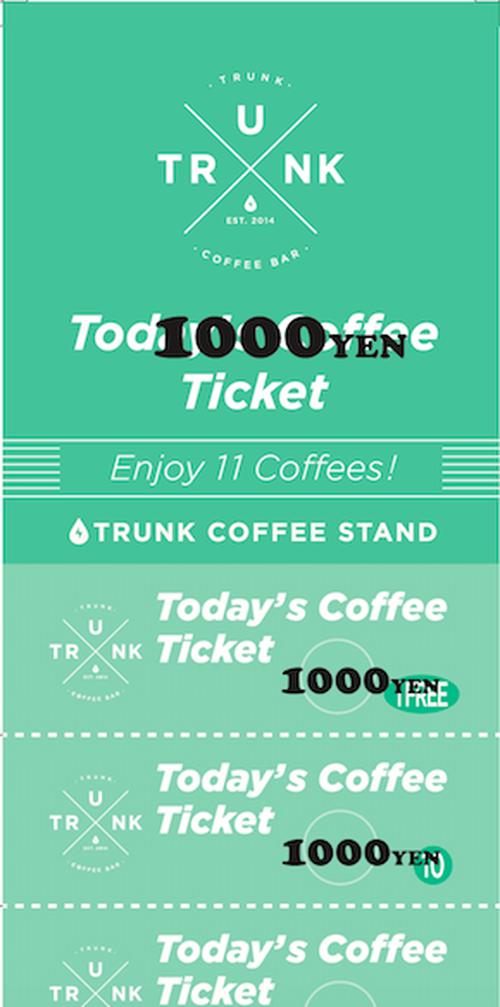 【緊急・トランクチケット販売】*1000円X11枚チケット 10000円(実質11000円分)