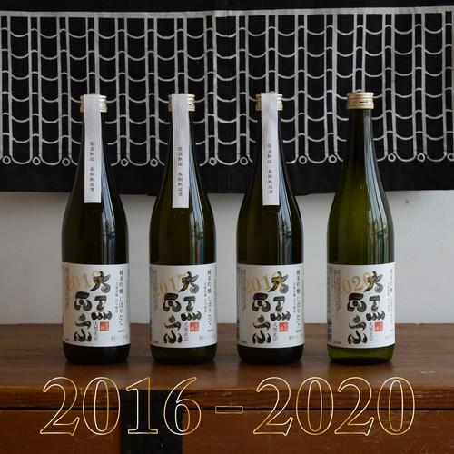 大黒正宗「生熟ヴィンテージ 純米吟醸2016-2020」呑みくらべセット 720ml×4種