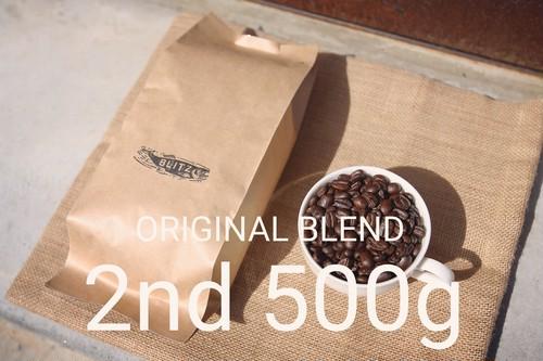 500g -ブリッツオリジナルブレンド豆-2nd-