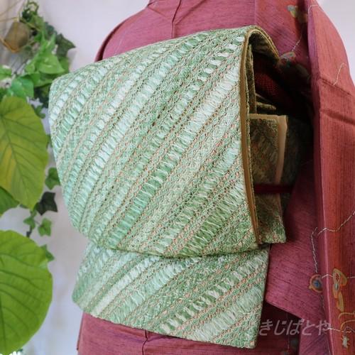 正絹 裏柳色のリボン編みの袋帯