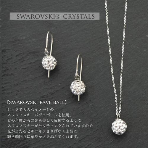 Swarovski Crystal Ball  Pierces・Earrings