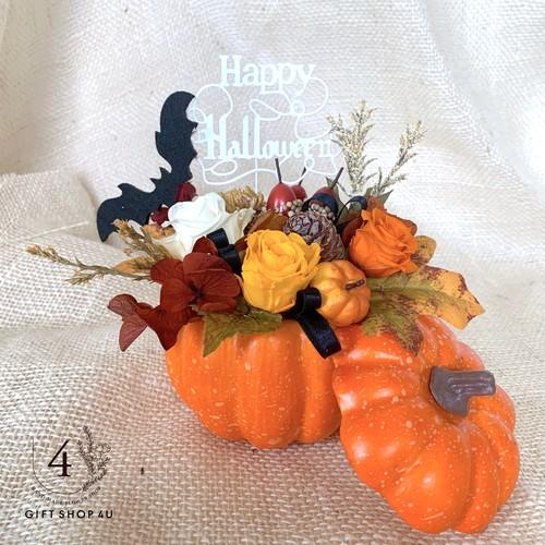 【ハロウィン2019】オレンジ&ブラウン かぼちゃ プリザーブドフラワーアレンジメント ふた付(オレンジ)40
