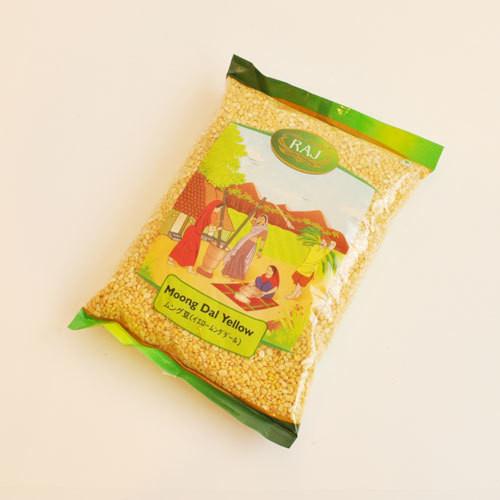 Raj Moong Dal Yellow 1kg