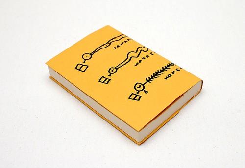 紙のブックカバー04