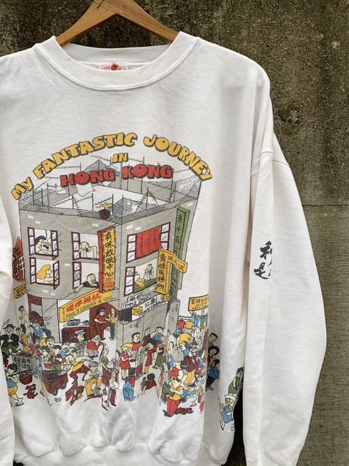 Vintage Oriental Hong Kong Printed Sweat Shirts