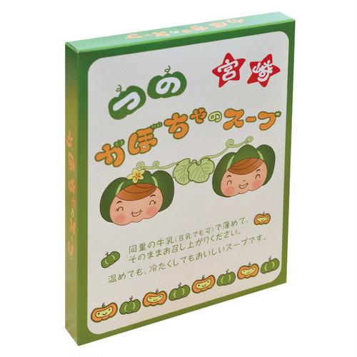 かぼちゃのスープ200g レトルト箱入
