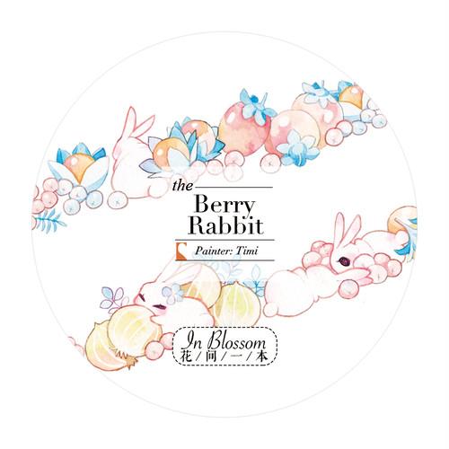 浆果兔【花間一本】