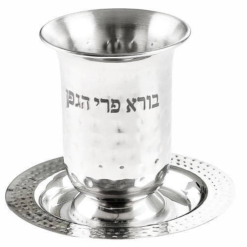 Stainless Steel Hammered Design Kiddush Cup 10 cm